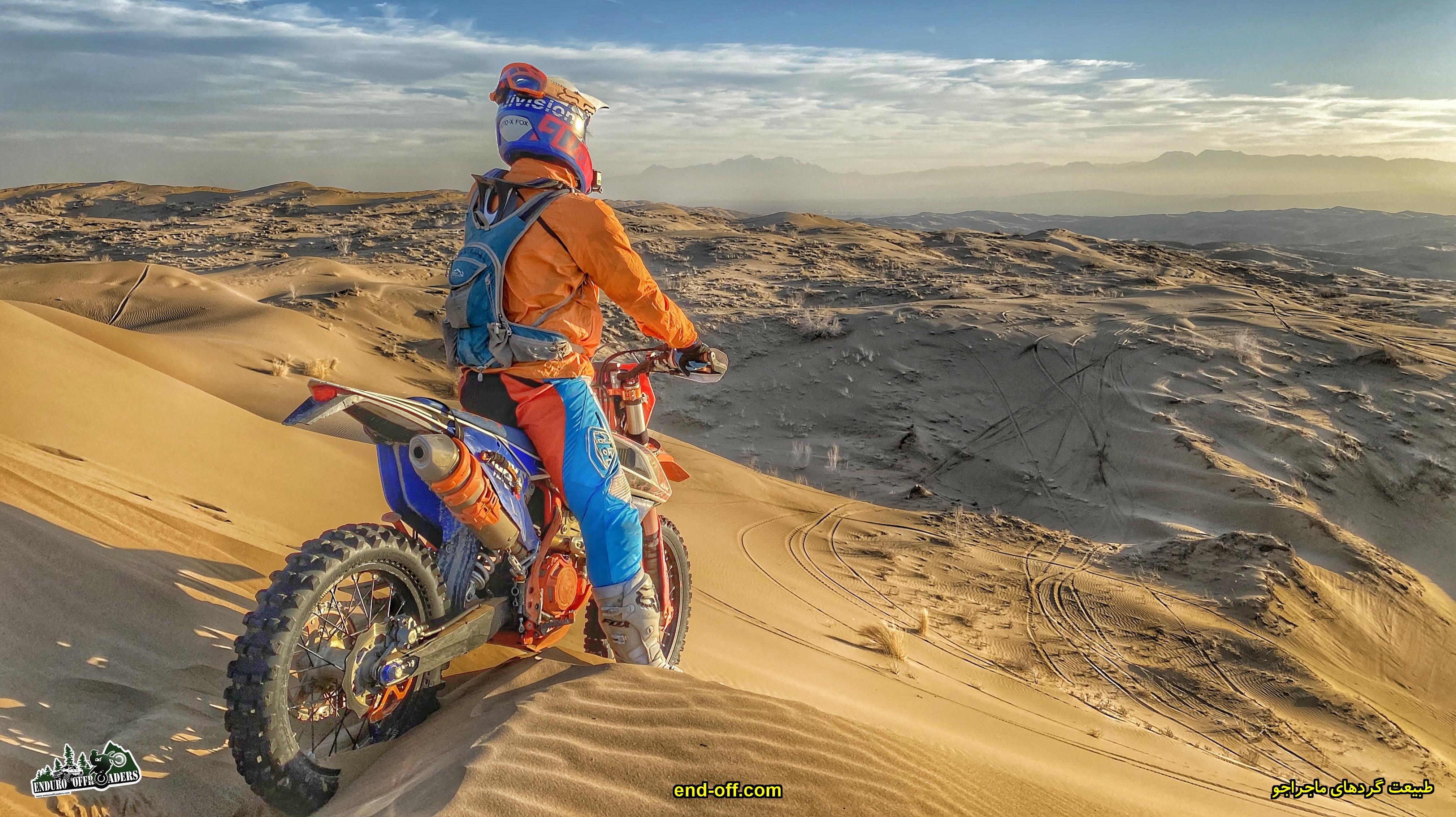 کویر ابوزیدآباد با موتور – زمستان 1399
