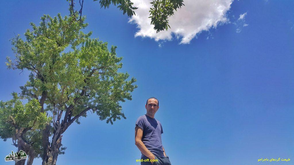 آربی امیریان در مسیر روستای چناقچی - بهار 1400 - 2021