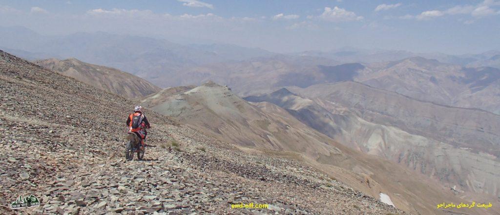 اطراف قله توچال - تابستان 1400 - 2021