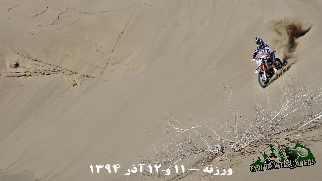آفرود با موتور در کویر ورزنه – ۱۱ و ۱۲ آذر ۱۳۹۴