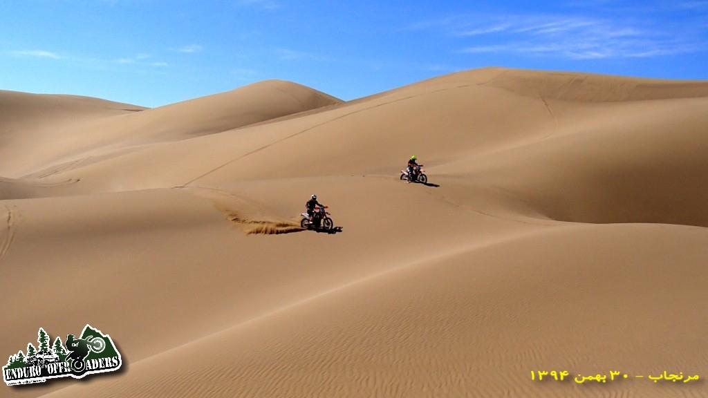 موتور سواری ماجراجویانه در کوههای عظیم شنی مرنجاب – ۳۰ بهمن  – ۱۳۹۴ – قسمت دوم