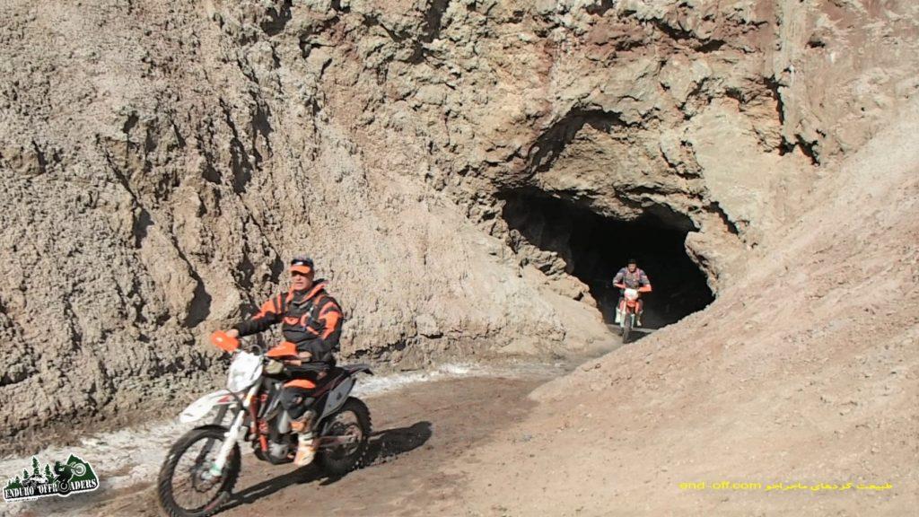 آفرود در منطقه نصرت آباد، غار نمکی – زمستان ۱۳۹۶