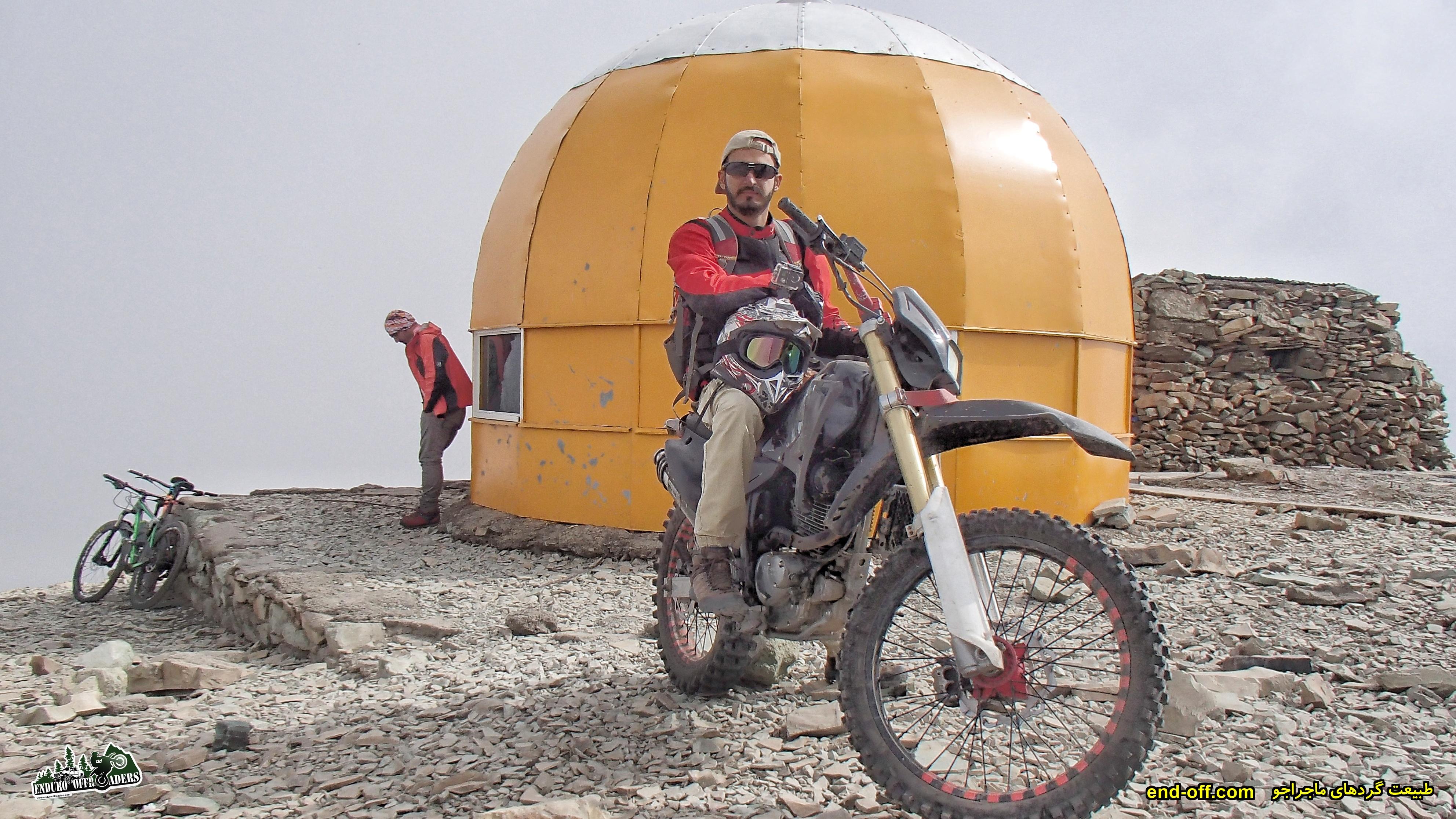 قله توچال - تابستان 1399 2020