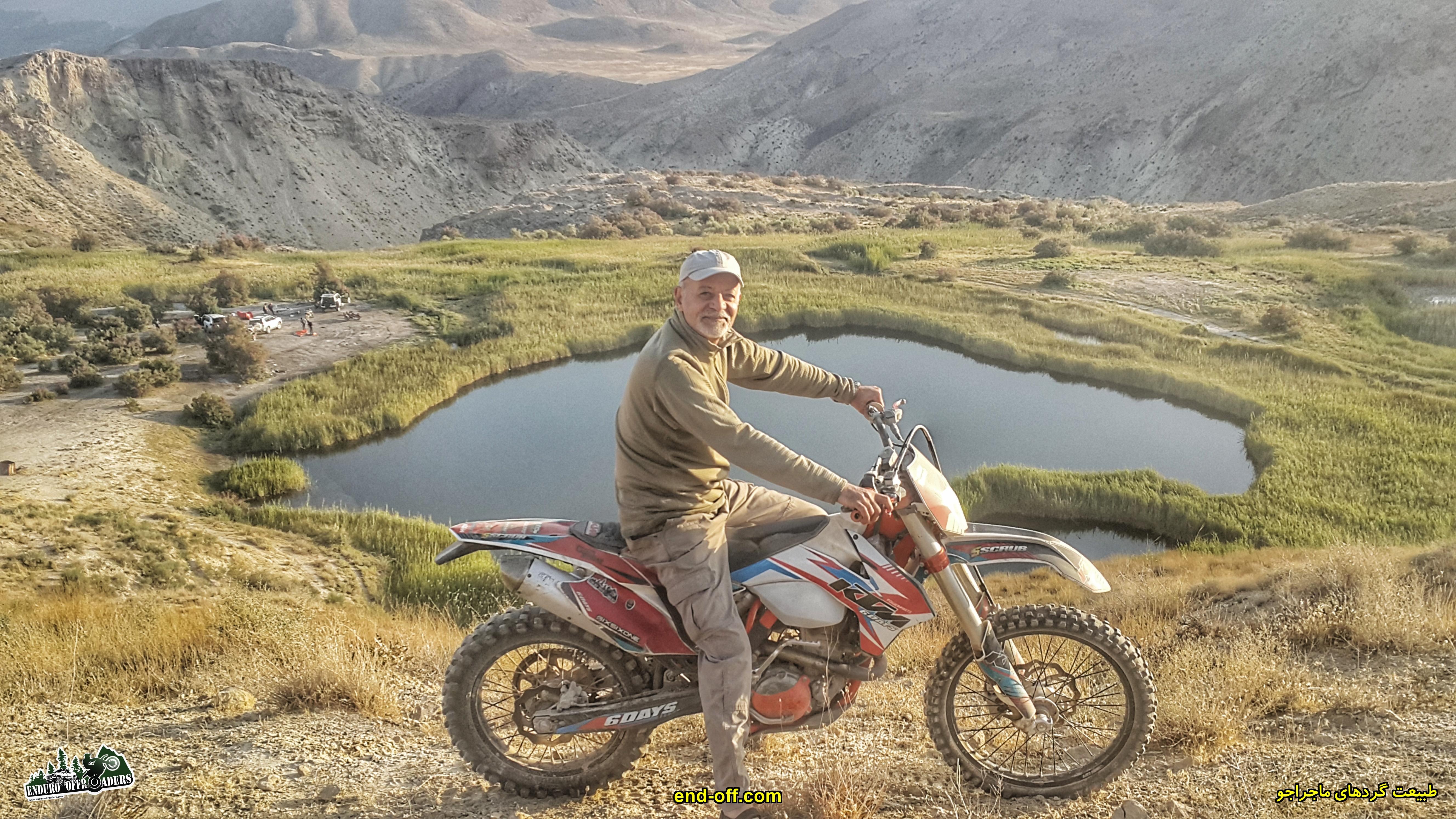 دریاچه آهنک Ahanak - تابستان 1399 2020