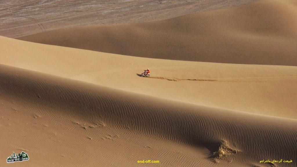 کویر مرنجاب - مهرماه 1400 - 2021